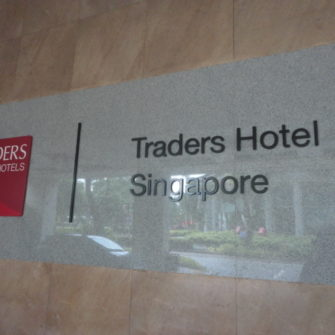 Weekend in Singapore - Traders Hotel - being30.com